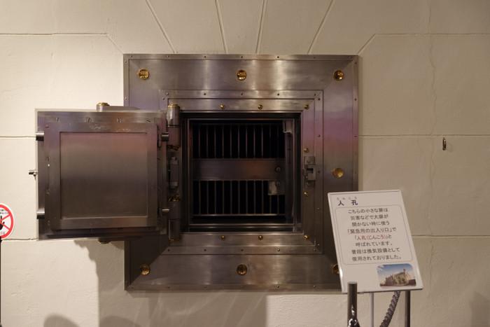 Imgp3358
